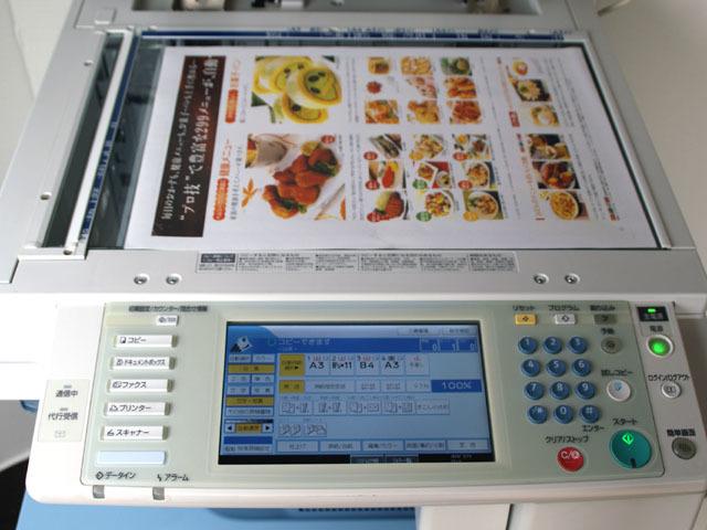 ★倉庫移転格安★RICOH★imagio MP C2201SPF★A3デジタル 複合機★C/F/P/S/N★自動両面印刷★_画像3