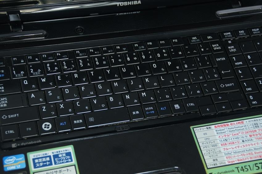 【ジャンク】Dynabook PT45157DBFBD T451/57DBD Core i7-2670QM 2.2Ghz_画像2