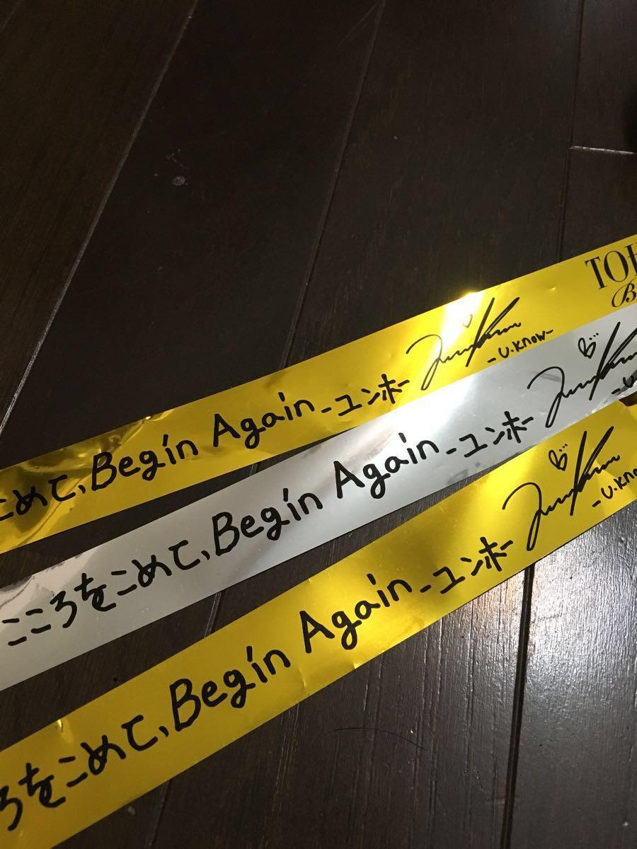 東方神起☆日産スタジアム~Begin Again~ Special Edition☆金2銀1の計3本☆6/10Final