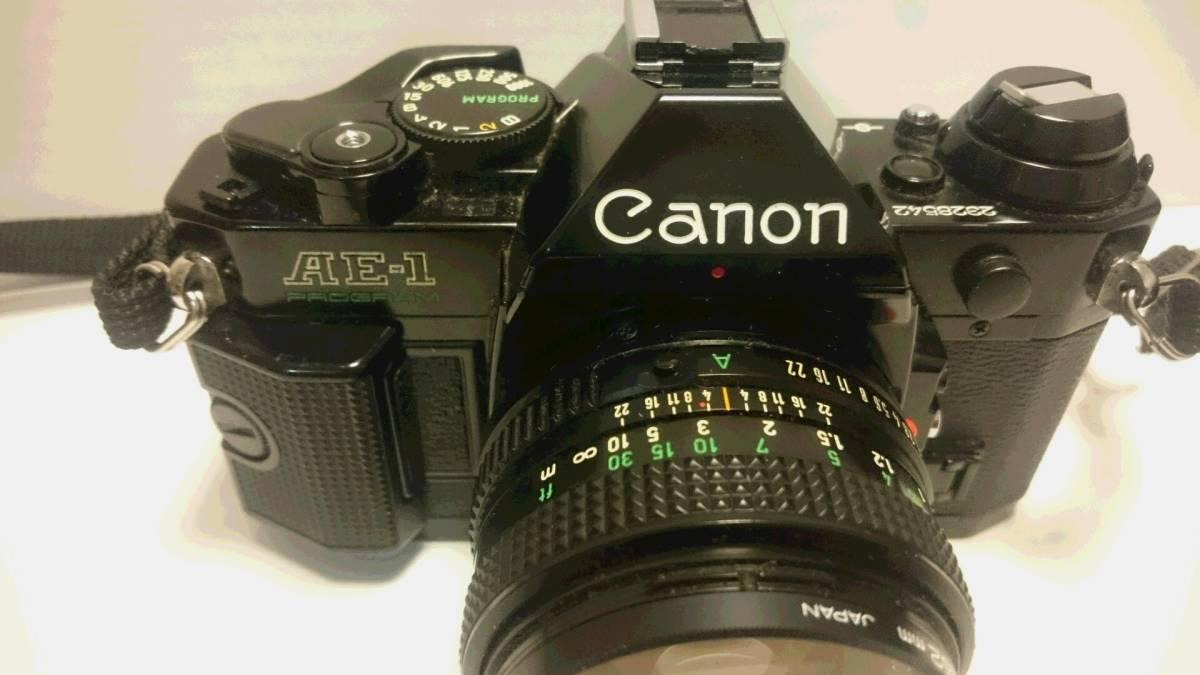 ジャンク Canon AE-1 PROGRAM キヤノン AE-1 プログラム _画像5