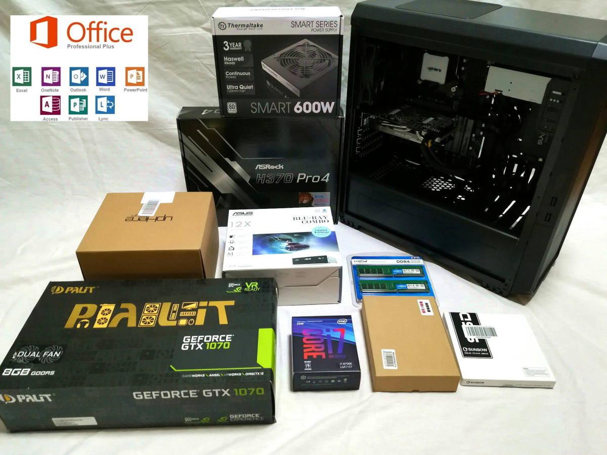 水冷神速!Office入フル装備/Corei7-8700K/GeForeceGTX1070-8G/SSD240G/MEM8GB/HDD2TB/ブルーレイ/H370PRO/600W80+/Win10Pro