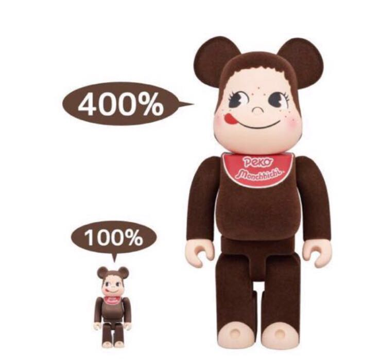 新品未開封 BE@RBRICK ペコチッチ 100%&400%セット ベアブリック 不二家 ペコちゃん FUJIYA_画像1