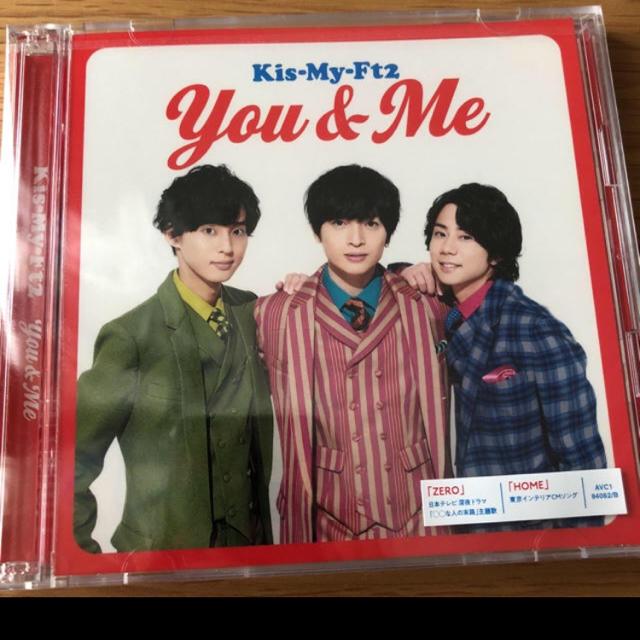 【1円スタート】KiS-My-Ft2 キスマイ you&me(セブンネット限定スペシャルシングル/77,777枚完全限定生産)