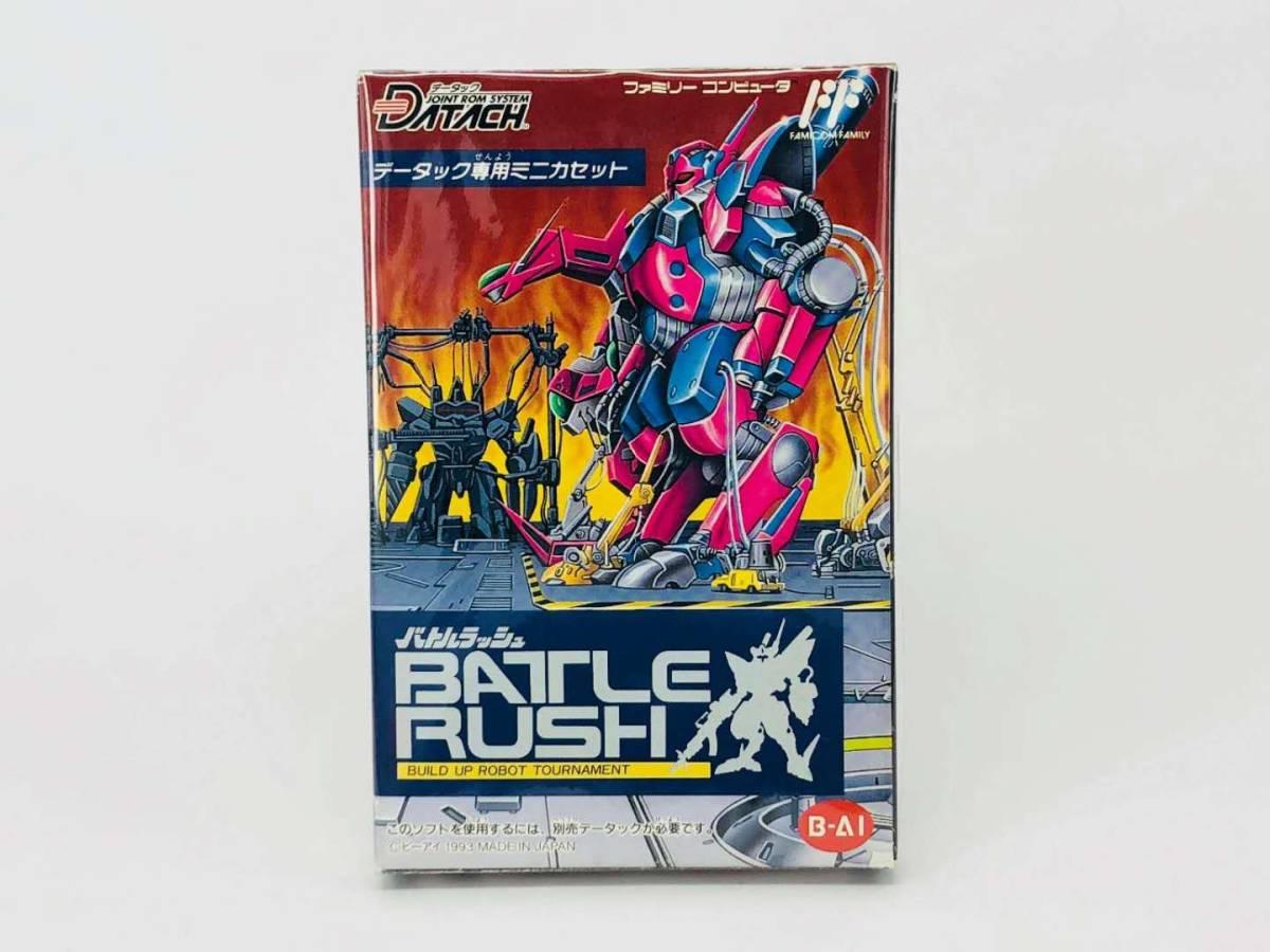 美品・FC『データック専用バトルラッシュ』箱・説明書付き/カード揃い・Datach-Battle Rush:Build Up Robot Tournament