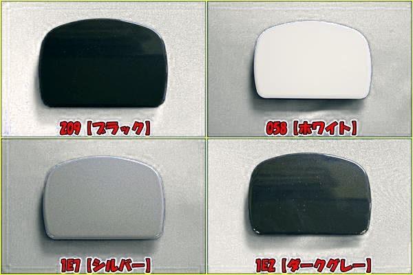 200 ハイエース 4型 標準/ワイド リアゲート ミラーホールカバー 塗装済 1E2 ダークグレー リア ミラーカバー ホールカバー レジアスエース_画像3
