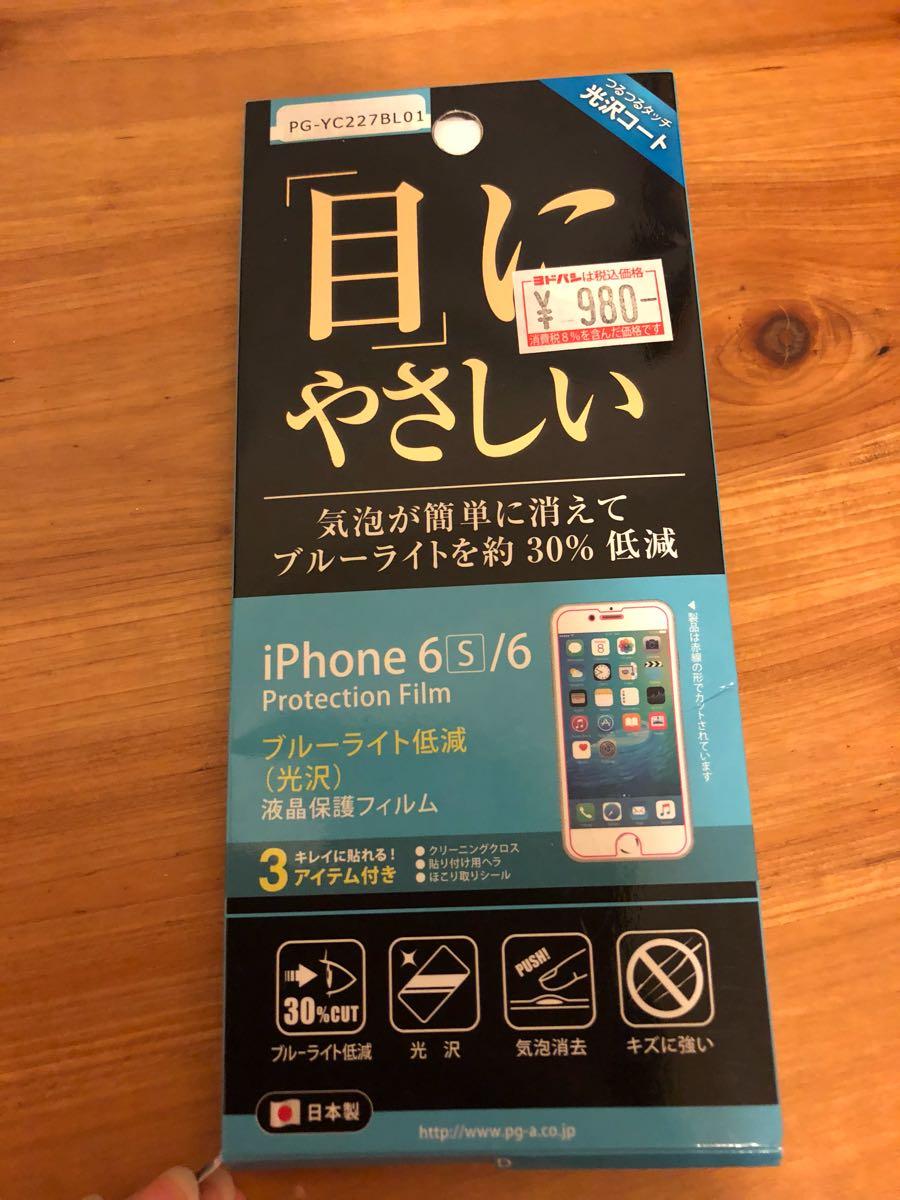 iPhone 6 6s ブルーライトカット30% 低減液晶保護フィルム 光沢 透明新品未使用 日本製 新品未使用 送料込み
