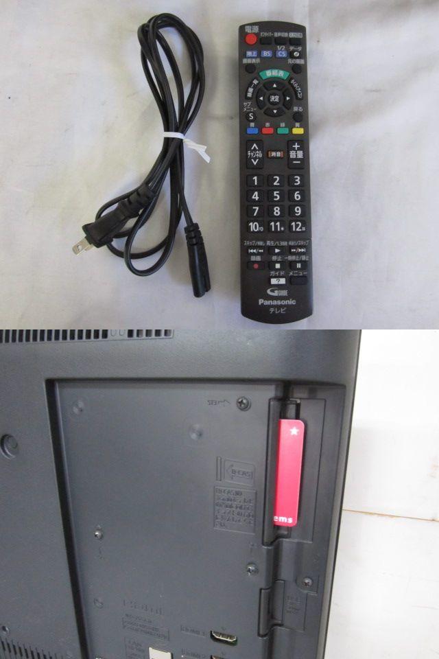 (状態良好)パナソニック・24インチ液晶テレビTH-24A300・14年製_画像3