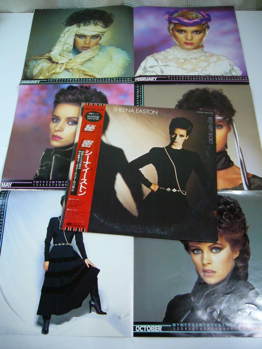 LP シーナ・イーストン 秘密 帯・ポスターカレンダー付_画像2
