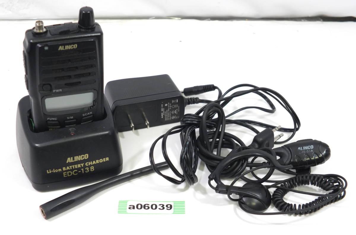 ALINCO DJ-S42 モノバンド 430MHz FM 2Wトランシーバー 充電器 イヤホンマイク 付き 【a06039】格安スタート