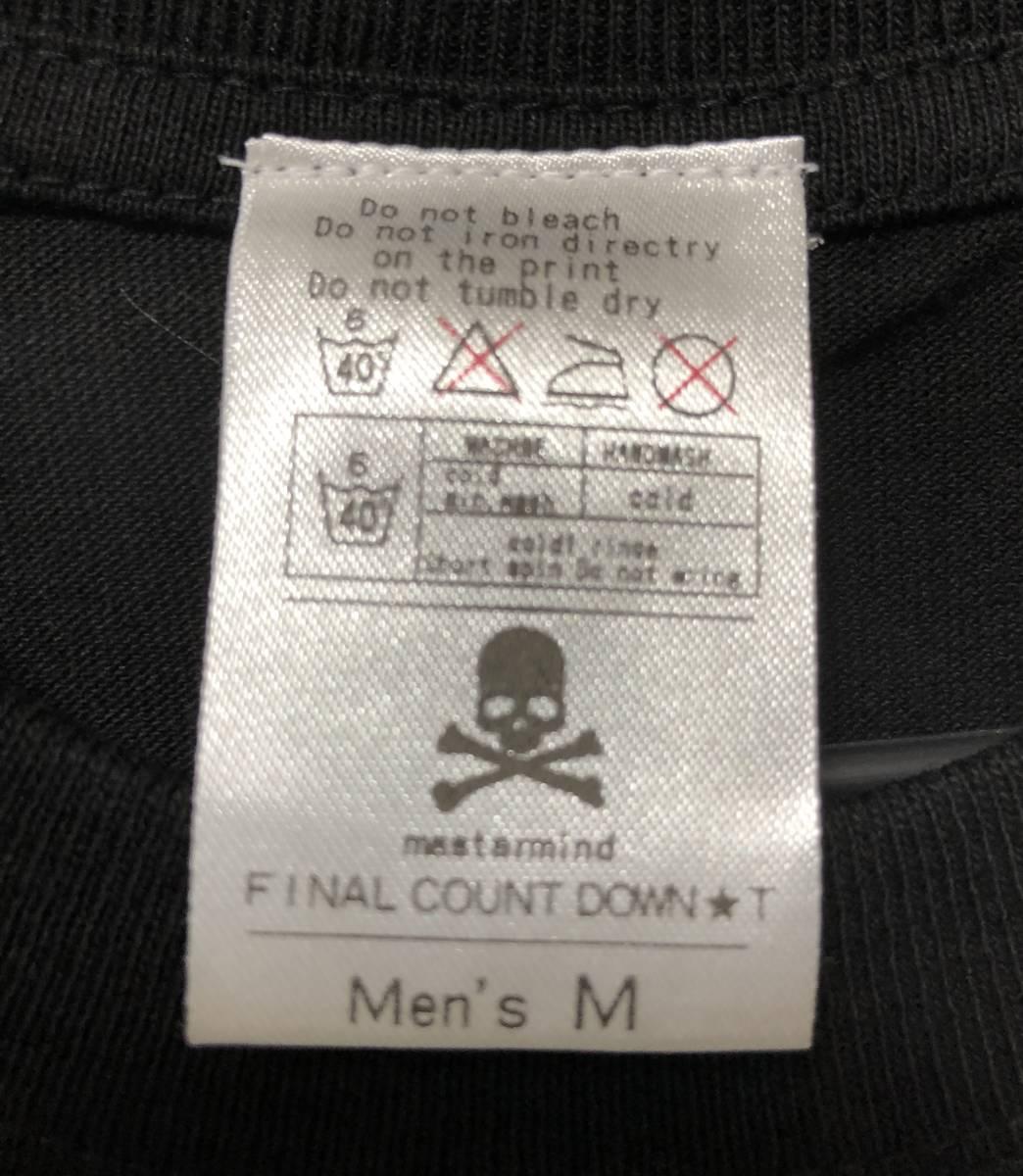 magaseek限定 マスターマインド・ジャパン mastermind JAPAN FINAL COUNT DOWN LOVE Tシャツ サイズM 黒_画像6