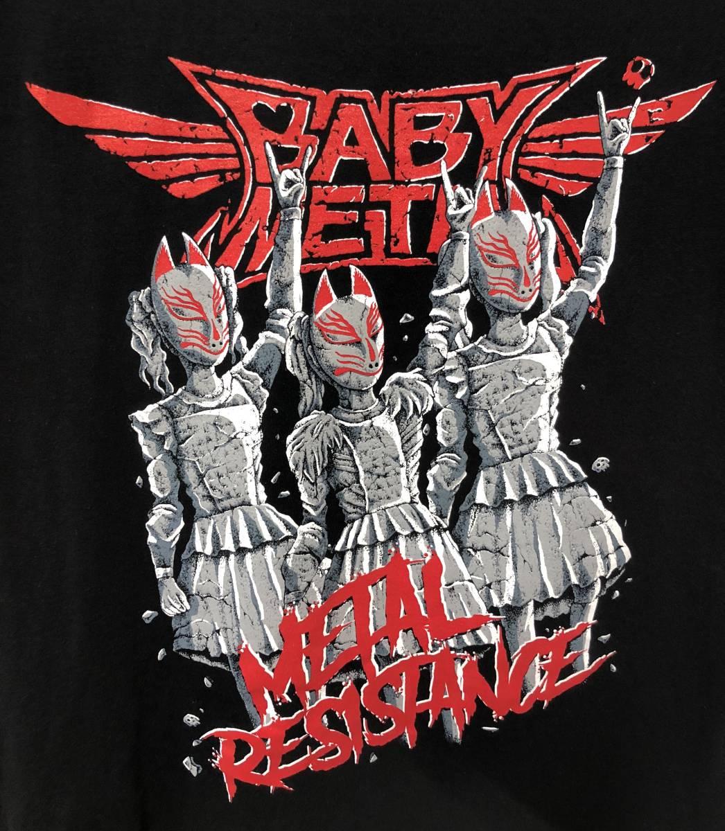 激レア 美品 BABYMETAL メタリカ コラボ 韓国公演 METAL RESISTANCE Tシャツ サイズM_画像3