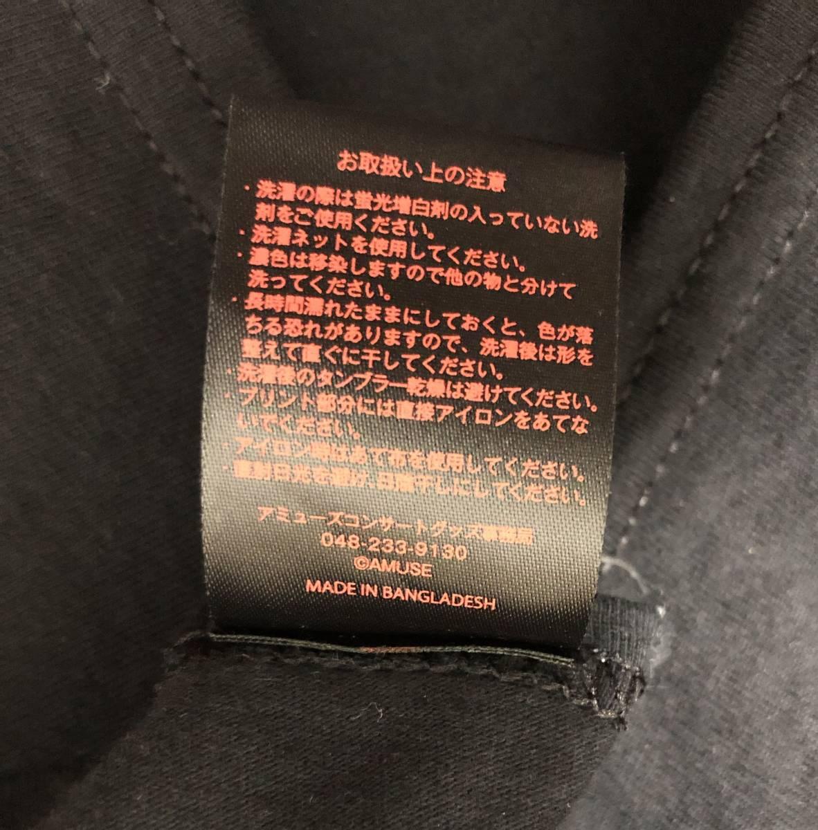 激レア 美品 BABYMETAL メタリカ コラボ 韓国公演 METAL RESISTANCE Tシャツ サイズM_画像7