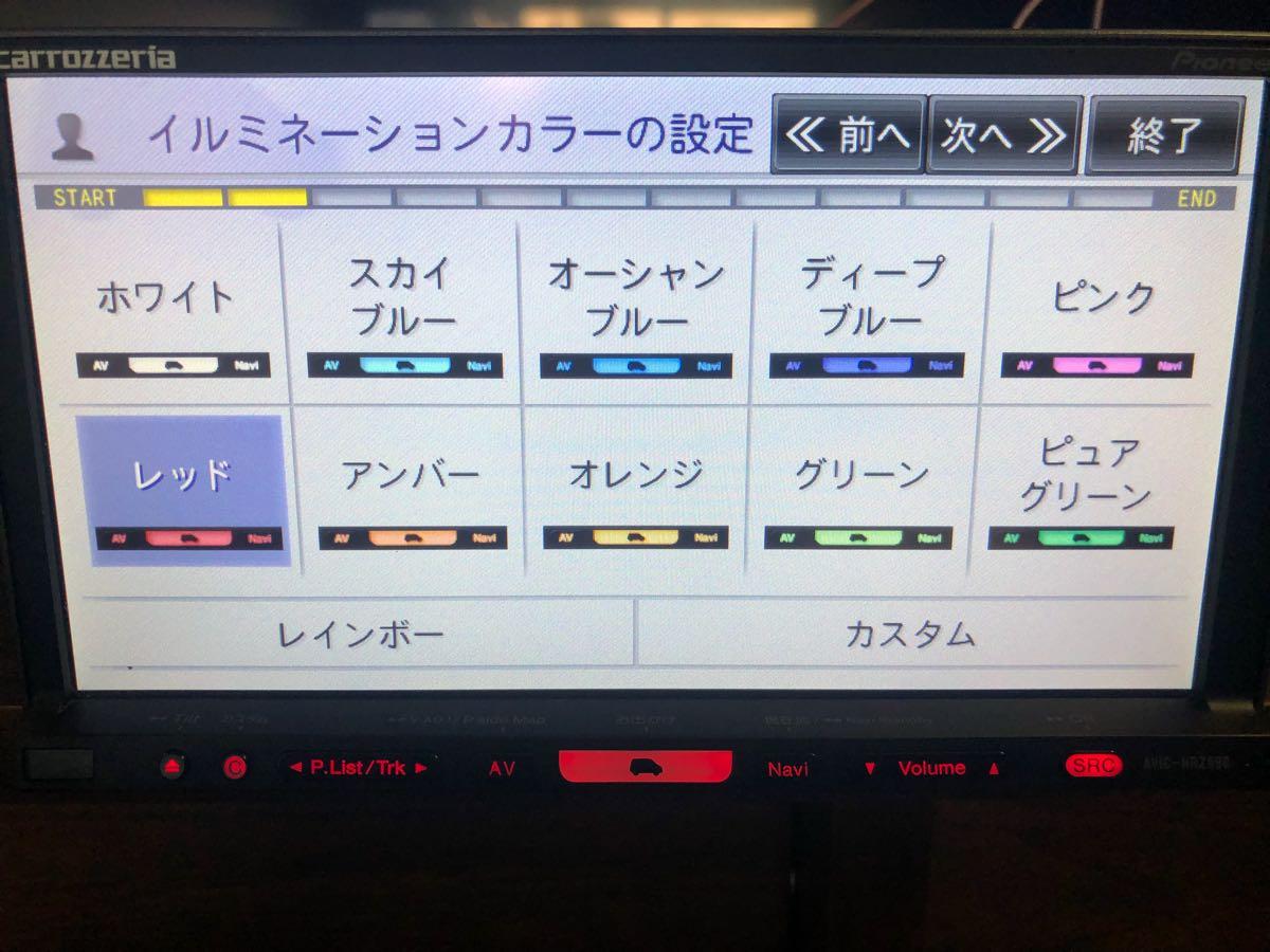 美品 カロッツェリア 楽ナビ AVIC-HRZ990 HDDナビ フルセグ地デジTV DVD再生可 即決あり_画像6