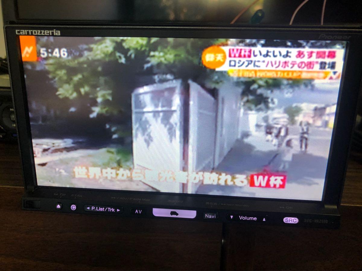 美品 カロッツェリア 楽ナビ AVIC-HRZ990 HDDナビ フルセグ地デジTV DVD再生可 即決あり_画像4