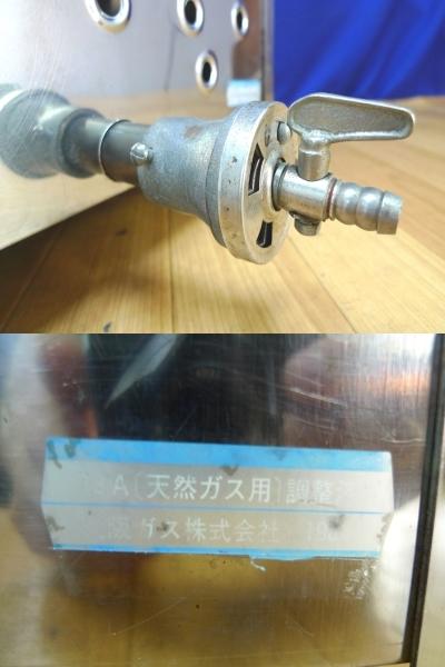 ■大阪ガス◇業務用☆都市ガス用 おでん鍋■_画像10