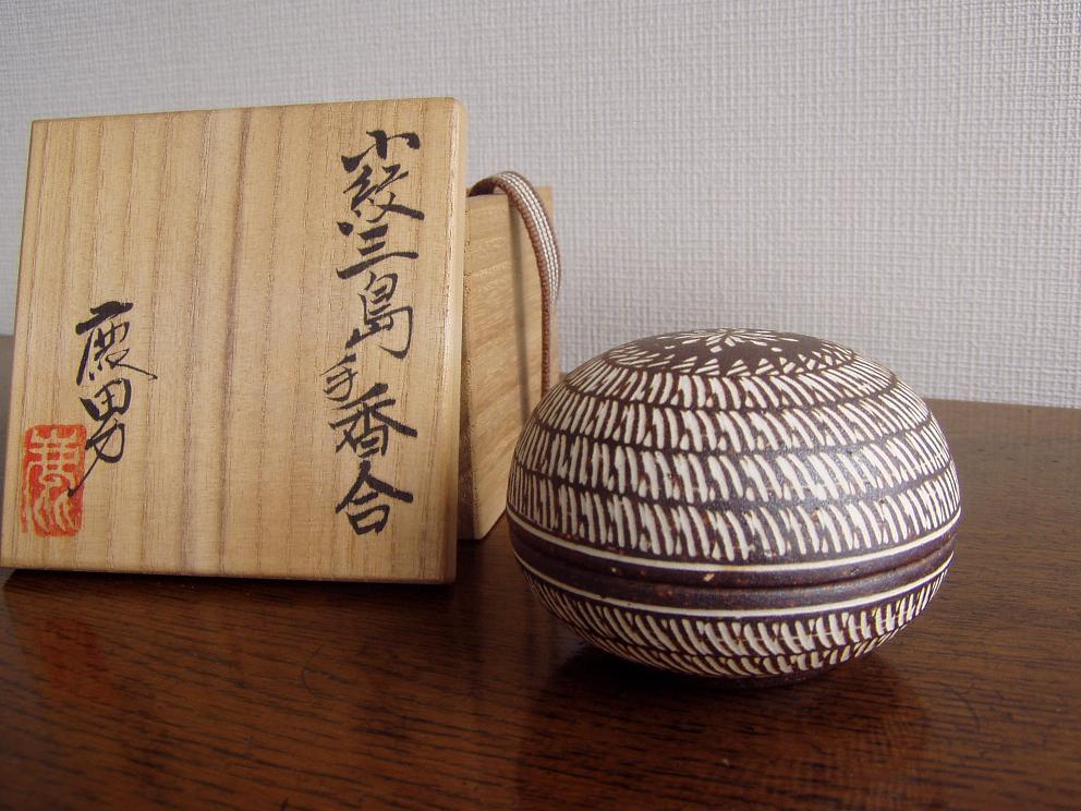 ◆コレクション処分◆象嵌の名手・金田鹿男、象嵌小紋三島手香合(共箱)笠間焼