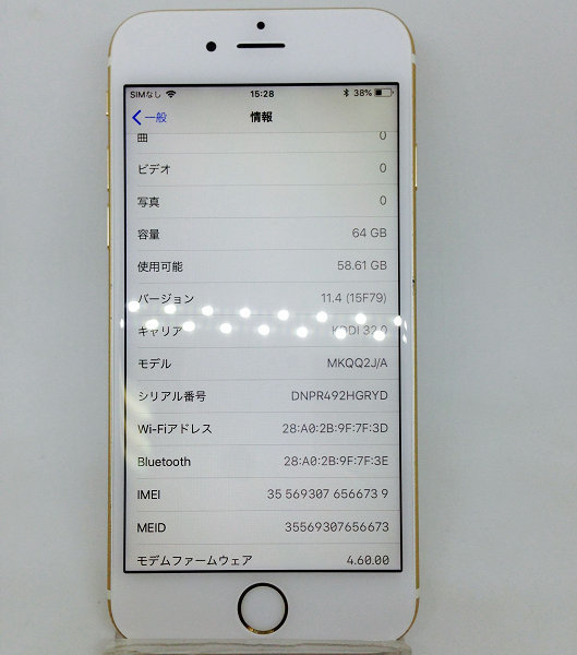 ☆au iPhone6s 動作良好♪ 判定〇 64GB ☆_画像2