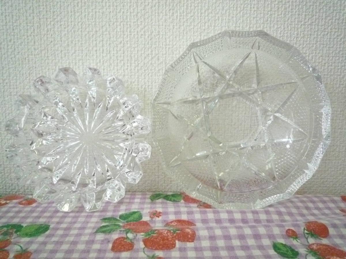 ★ 昭和レトロ ガラス製 応接用 灰皿 大・小 2種セット 未使用保管品_画像1