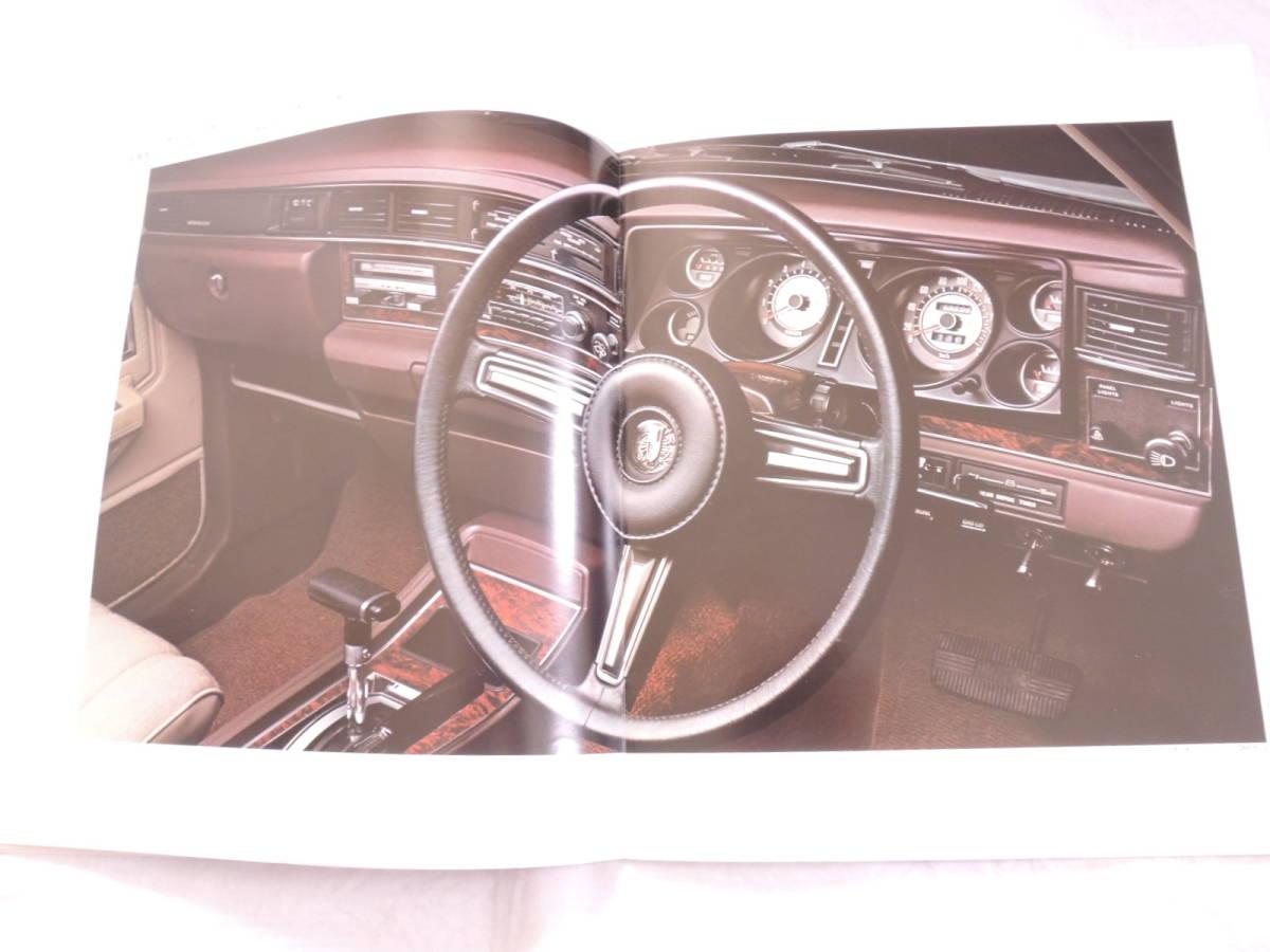 【旧車カタログ】日産 セドリック 3代目 230型系 <冊子や封筒等も>_画像4