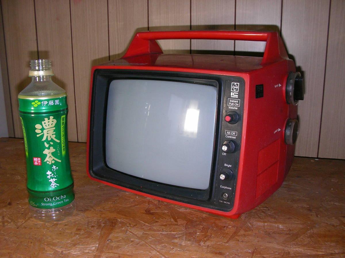 ナショナル 昭和レトロ  テレビ