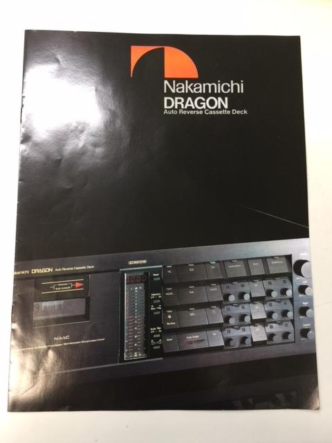 EE19014】Nakamichi DRAGON カセットデッキ ナカミチ ドラゴン カタログ付き_画像4