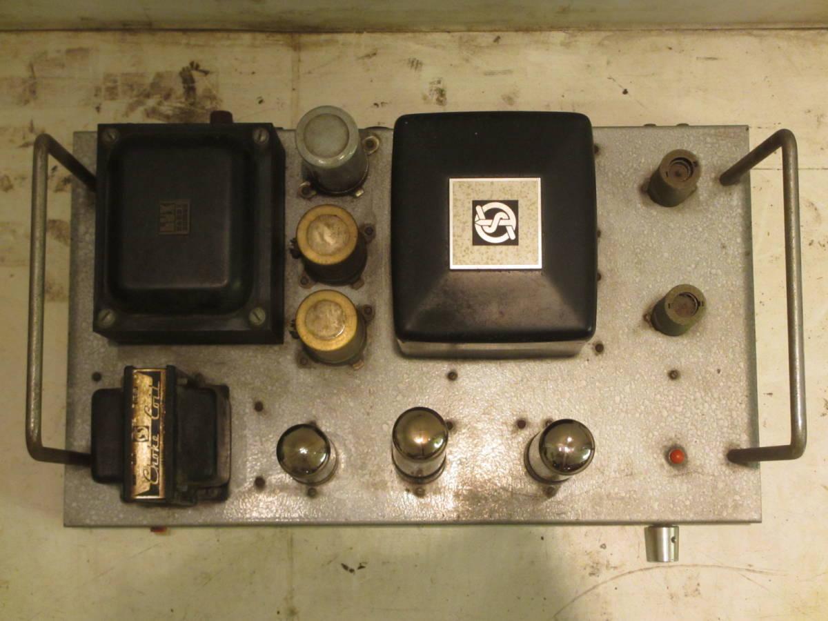 中古真空管アンプ(1) LUX 5A68 SANSUI サンスイ SW-50-5 C-5-250 トランス チョークコイル ジャンク_画像2