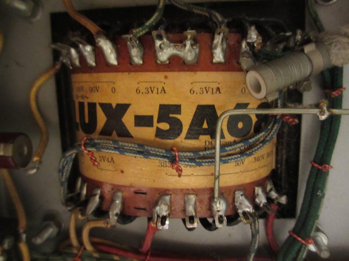中古真空管アンプ(1) LUX 5A68 SANSUI サンスイ SW-50-5 C-5-250 トランス チョークコイル ジャンク_画像5