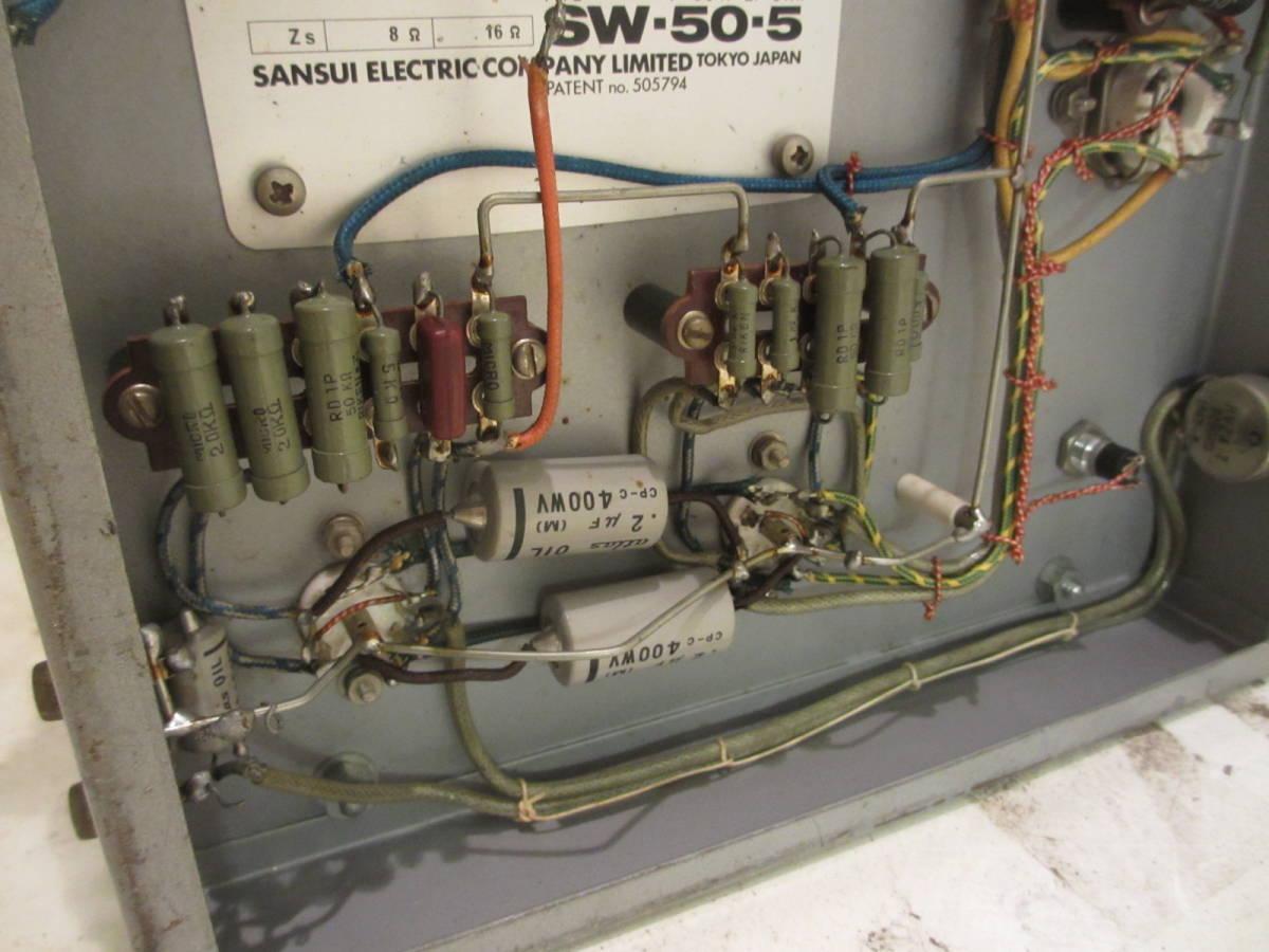 中古真空管アンプ(1) LUX 5A68 SANSUI サンスイ SW-50-5 C-5-250 トランス チョークコイル ジャンク_画像10