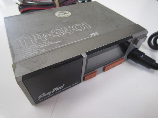 スカイバード Skybird TR-3501 アイコム無線機 アマチュア無線 トランシーバー 通電確認済み☆_画像2