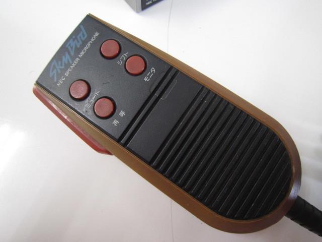 スカイバード Skybird TR-3501 アイコム無線機 アマチュア無線 トランシーバー 通電確認済み☆_画像3