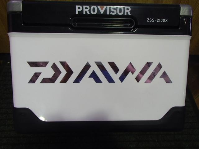 ダイワ(Daiwa) クーラーボックス プロバイザー ZSS-2100X新品
