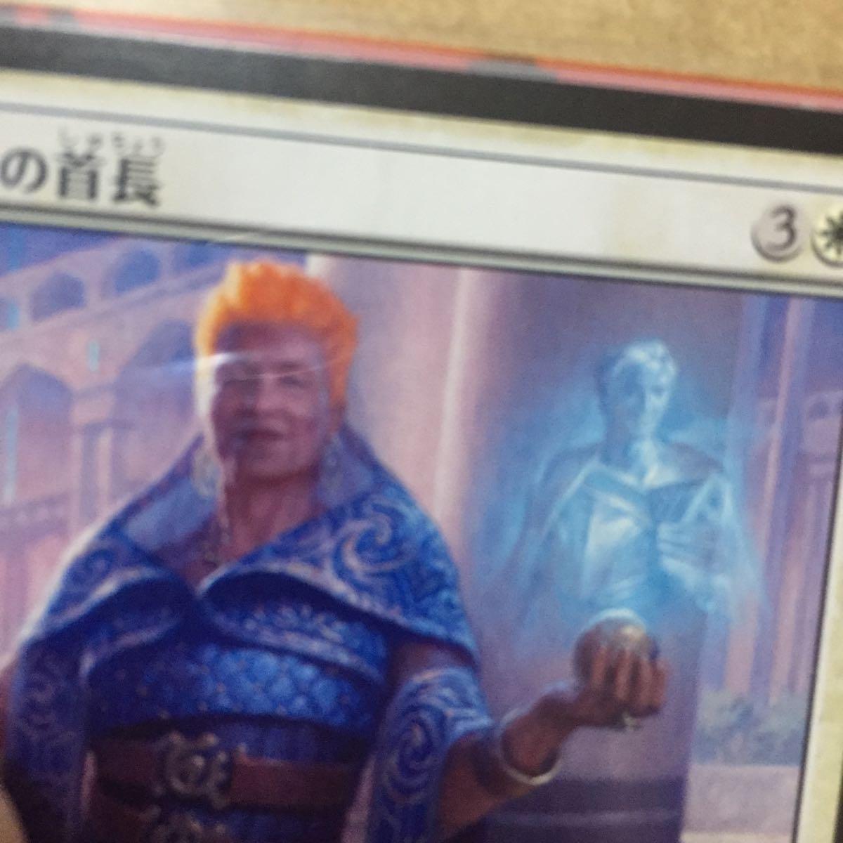 mtg 競技場の首長、最新バトルボンドmレアカード神話_画像3