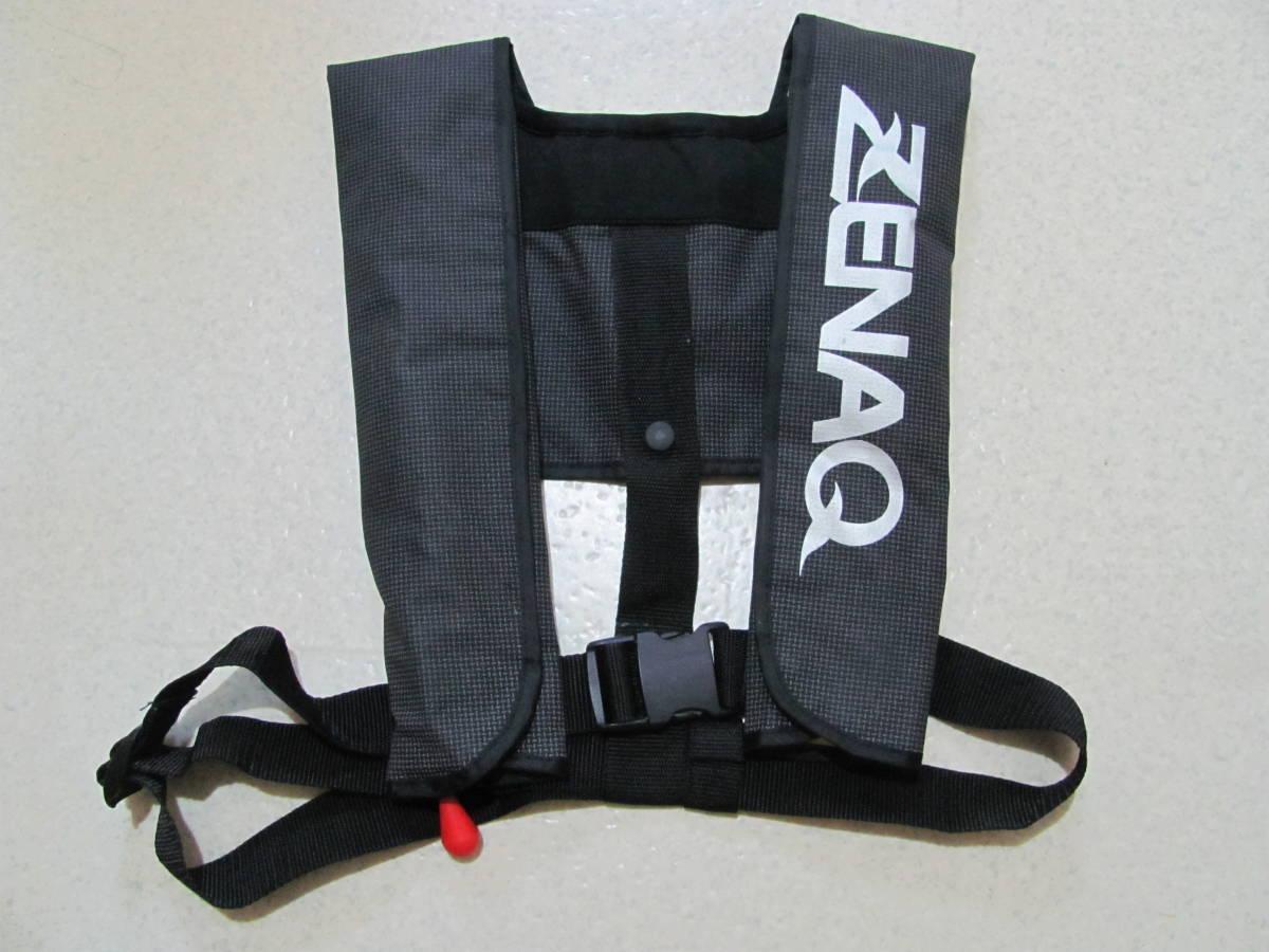 ZENAQ ゼナック 自動膨張式ライフジャケット レア物