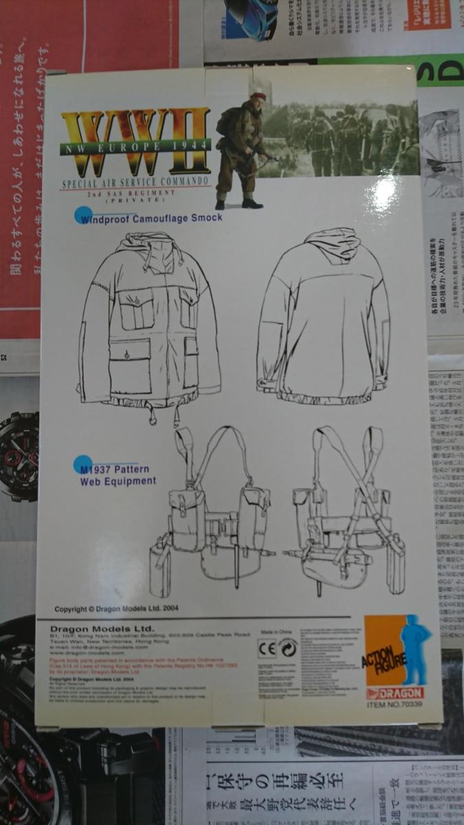 WWⅡドラゴン1/6 オスカーマッキン_画像4