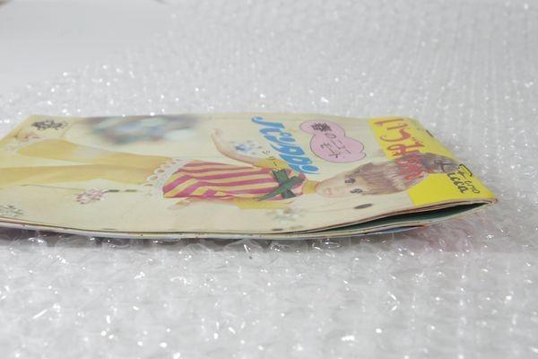 OA59◆珍品 旧タカラ 初代リカちゃん カタログ パンタロンシリーズ 洋服 チラシ 本 写真集 送:Y/60_画像10