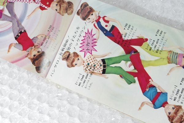 OA59◆珍品 旧タカラ 初代リカちゃん カタログ パンタロンシリーズ 洋服 チラシ 本 写真集 送:Y/60_画像8