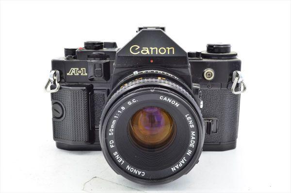 109 Canon キヤノン A-1 + FD 50mm F1.8 S.C 一眼レフカメラ フィルムカメラ