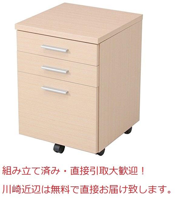 A4収納 縦横40cm 高さ50cm 不二貿易 インキャビネット 3段 キャスター付き ナチュラル色 サイドテーブル 無印良品風 SC-4056NA