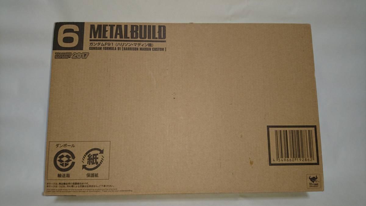 新品未開封 METAL BUILD ガンダムF91(ハリソン・マディン機)魂ネイション限定