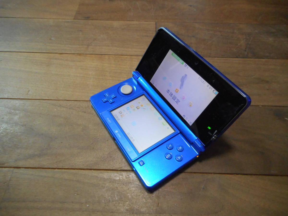 ②【完動品液晶綺麗】3DS本体コバルトブルーVer9.4.0-21J【動作良品1円スタート】