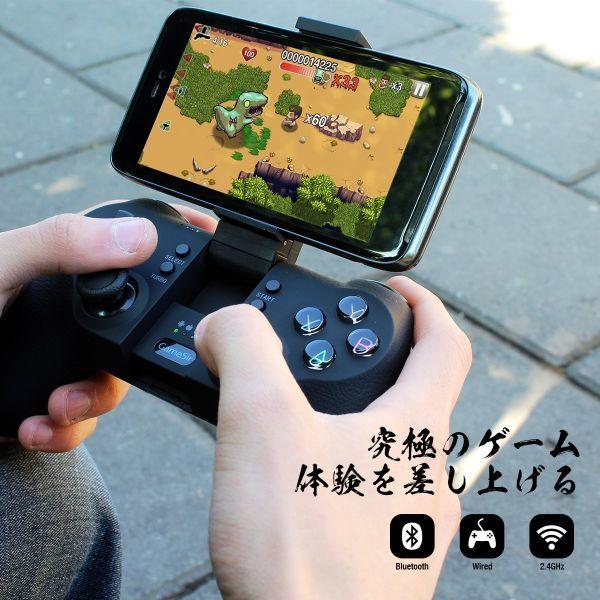 T1s Bluetoothワイヤレス コントローラー スマホ Android テレビ PC PS3 Steam ゲーム対応 ゲームパッド 有線無線両 Telloドローン対応