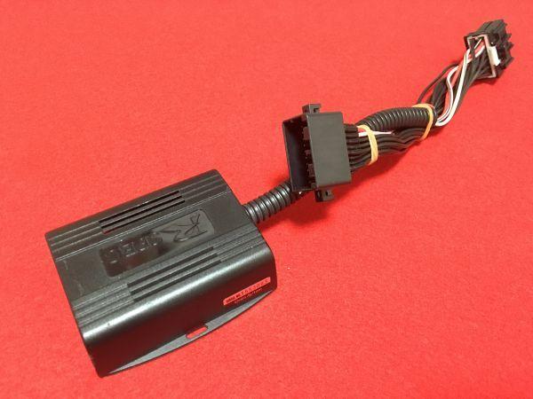 返品可&送料一律 データシステムTVキットオート HTV151 (HTV351と同適合)_画像3