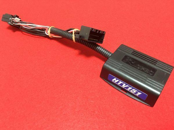 返品可&送料一律 データシステムTVキットオート HTV151 (HTV351と同適合)_画像2