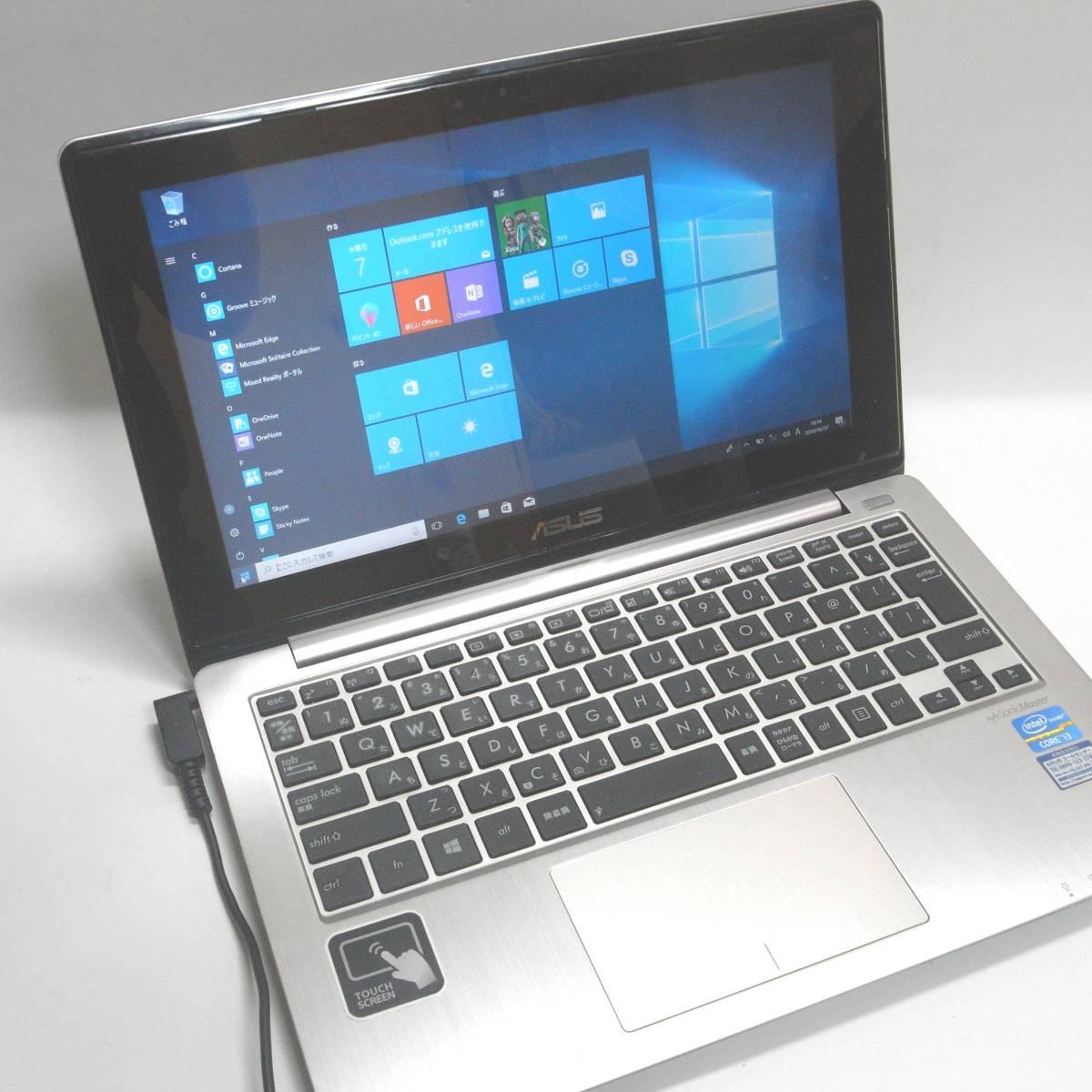 ASUS VivoBook X202E 送料無料 Core i3 1.8GHz 11インチタッチパネル液晶 メモリ4GB HDD500GB WIN10 #2