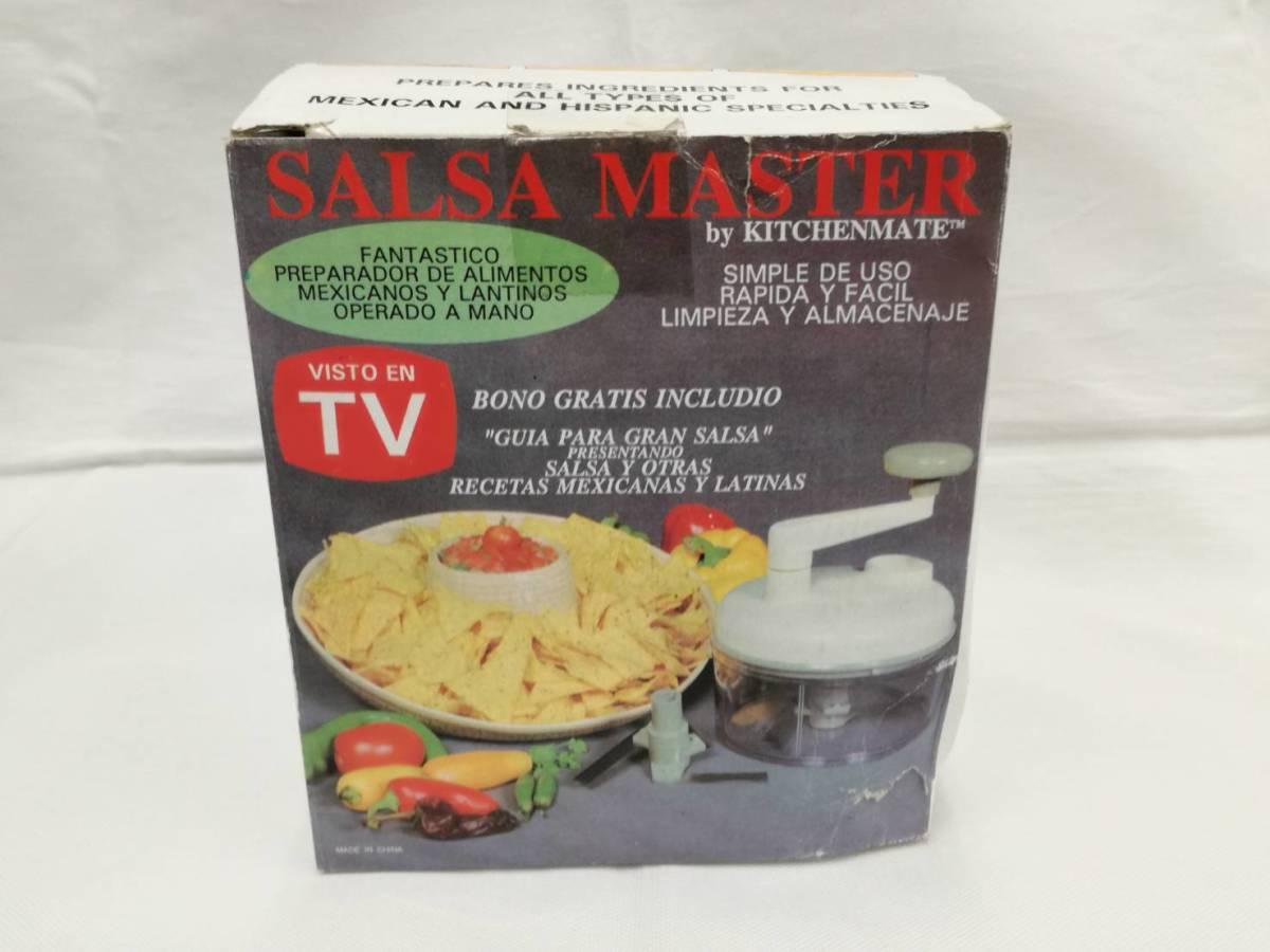 ☆ SALSA MASTER サルサ・マスター 調理器具 キッチンツール メキシコ料理・ヒスパニック(ラテンアメリカ)料理☆_画像3