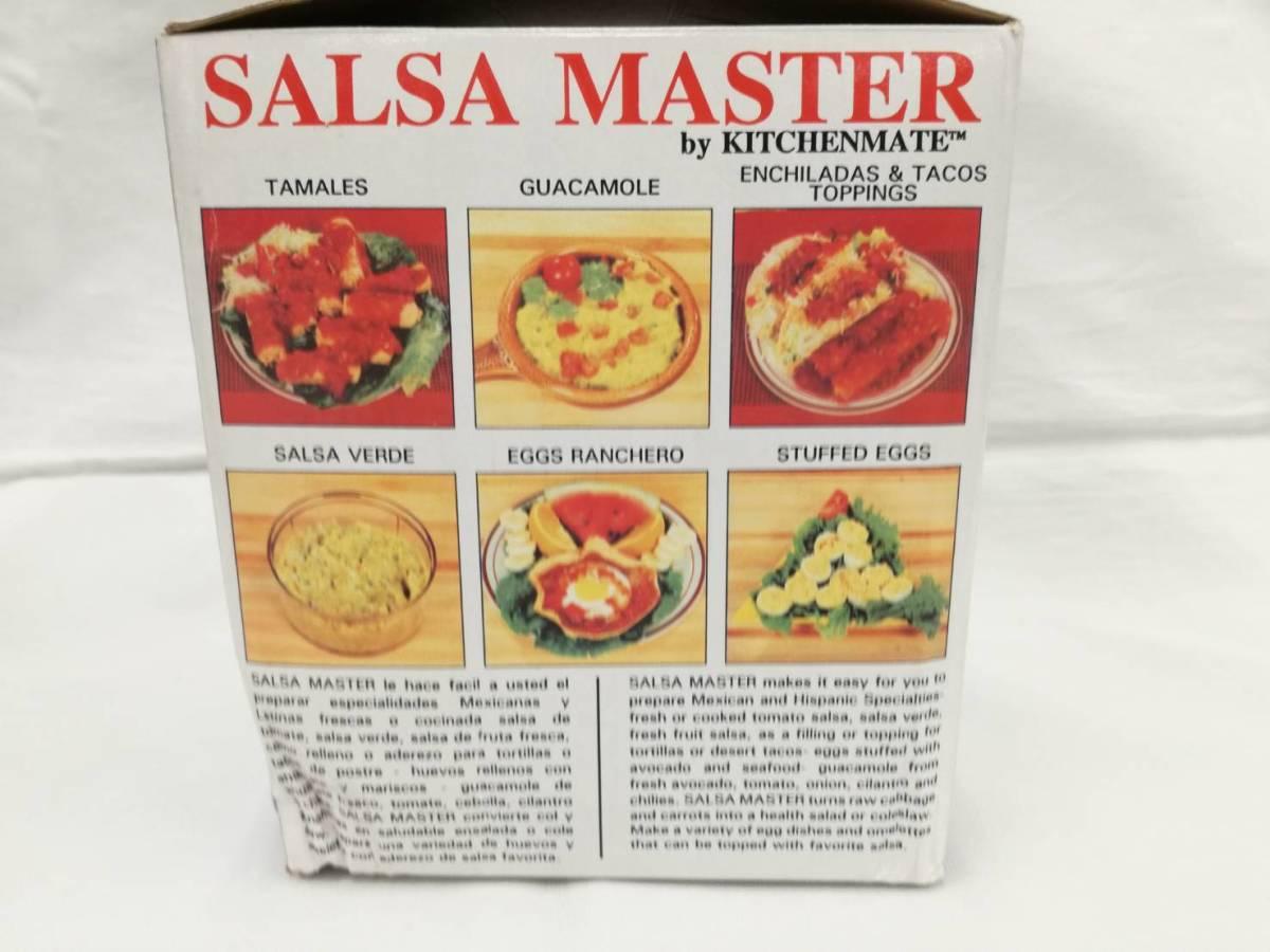 ☆ SALSA MASTER サルサ・マスター 調理器具 キッチンツール メキシコ料理・ヒスパニック(ラテンアメリカ)料理☆_画像4