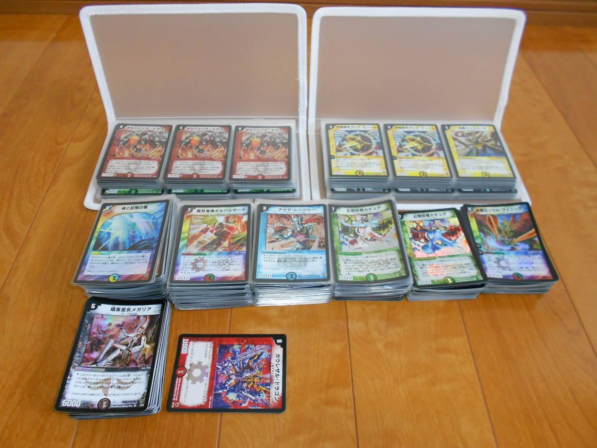 【大量】DM デュエルマスターズ 引退 約9340枚 おまけ付き 梱包2箱_画像9