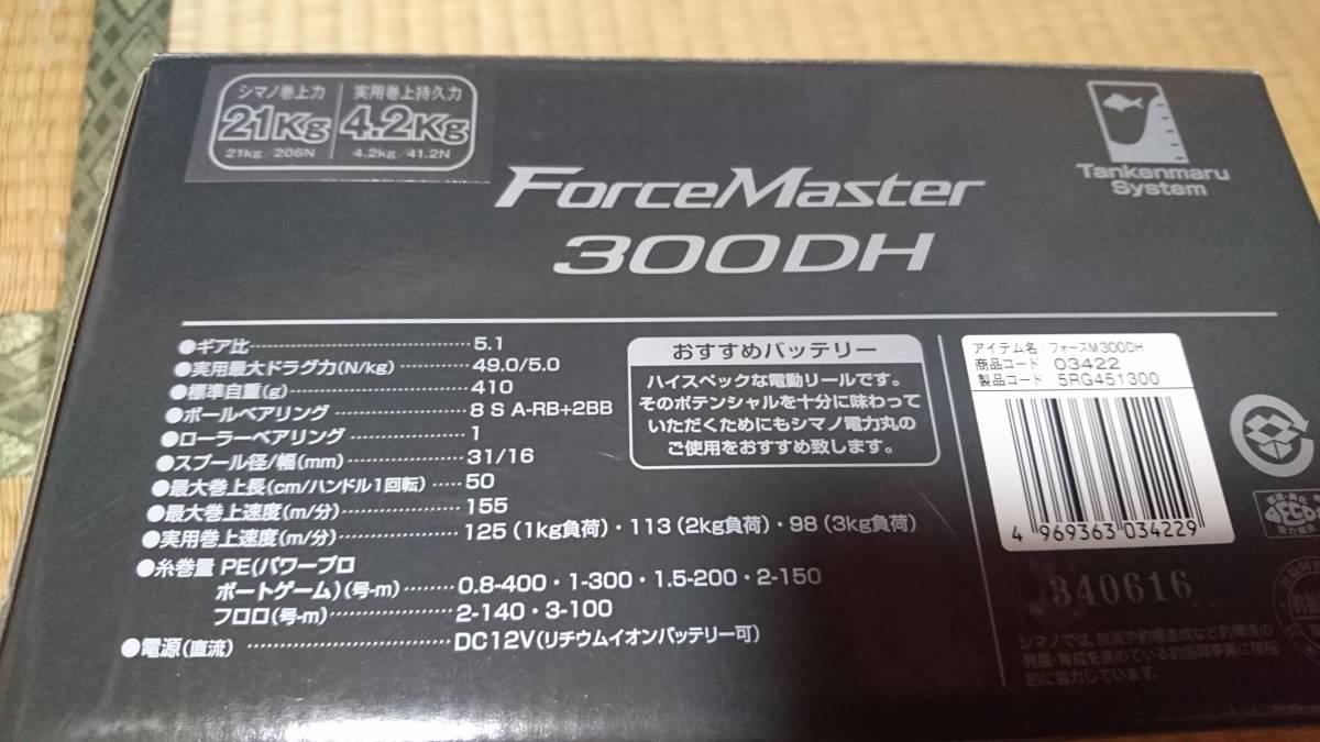 シマノ フォースマスター 300DH 右ハンドル中古品-2!_画像9