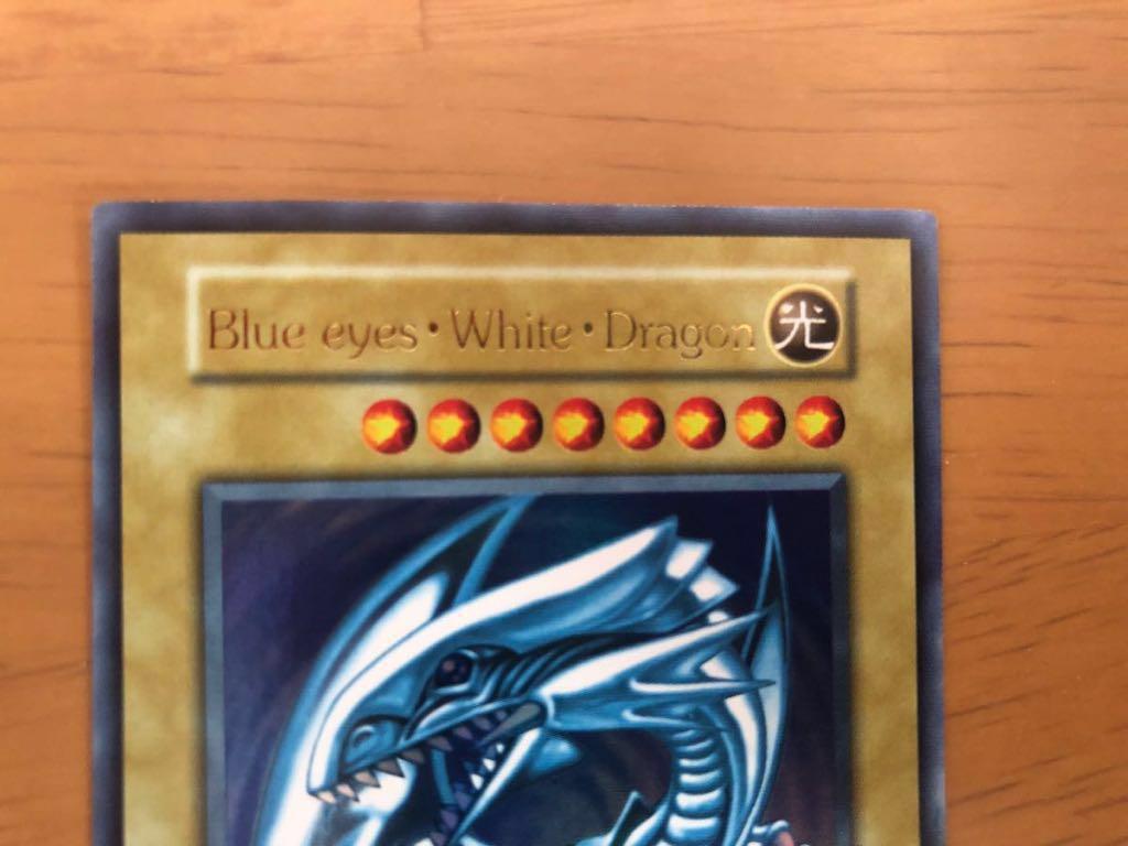 遊戯王【Blue eyes・White・Dragon 】ブルーアイズホワイトドラゴン 青眼の白龍 初期 英語版 非売品 少年ジャンプ懸賞_画像5
