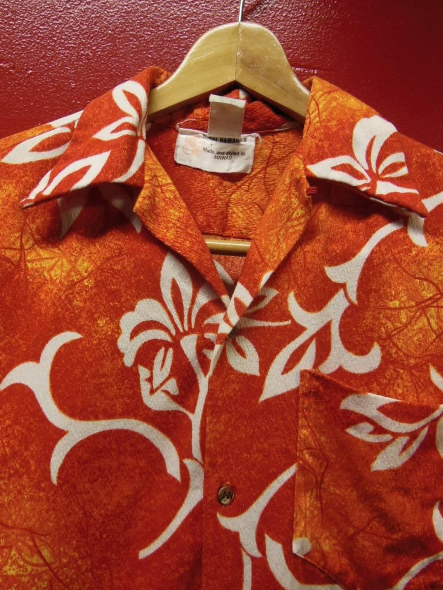 60S70S 米国ハワイ製 ビンテージ ROYAL HAWAIIANバーククロス コットン ハワイアン アロハシャツ/Sサイズ US古着_画像2
